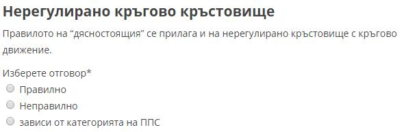 krastovishte2_q