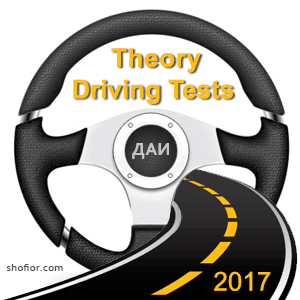 theory driving tests