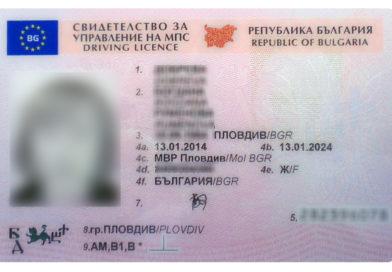 Bulgaria: Suspension of driver's license – when?