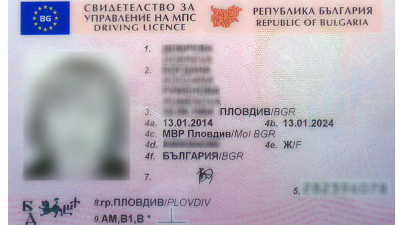 suspense of a driving license