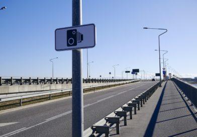 Вече без знаци за камери на пътя и инфо за мобилни камери
