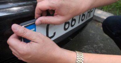 Нарушения, за които се свалят регистрационните номера