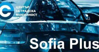 Мобилно приложение за платено паркиране в София